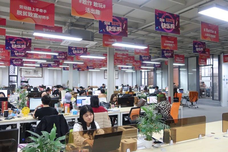 WeChat17
