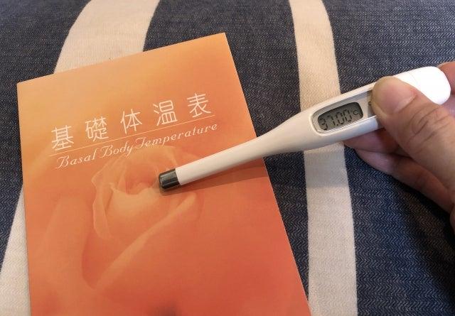 測る 基礎 時間 体温