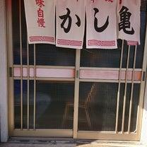 かし亀  /  チャーシュー多い麺(魚粉)  /  加須市の記事に添付されている画像