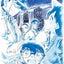 劇場版名探偵コナン第23弾「紺青の拳(フィスト)」特報公開