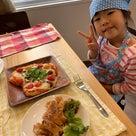 今月の子ども料理教室は手作り野菜ピザ!の記事より