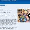 【お知らせ】NHK BSプレミアム 番組「医師の闘病から読み解く がんを生きる新常識2」
