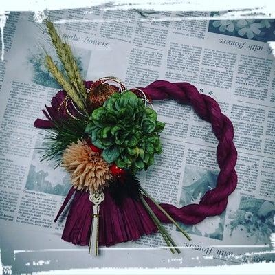 しめ縄飾り作りの記事に添付されている画像