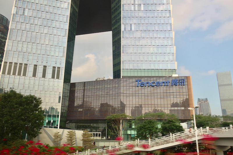 Tencent17