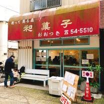 The Noodles and Saloon Kiriyaの記事に添付されている画像