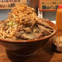【ラーメンデカ盛】汁なし800g たまご×3 @歴史を刻め 新栄 名古屋市 中区の記事に添付されている画像