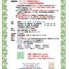 ジェル検定|中級|上級|自校開催|フェリス|ネイルスクール東京の画像