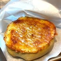 こんがり羽根つきチーズが病みつきにの記事に添付されている画像
