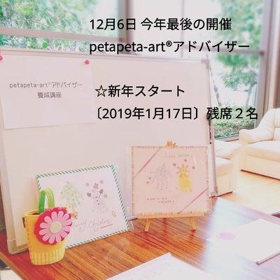 【資格】愛知県からここ兵庫県尼崎への記事に添付されている画像
