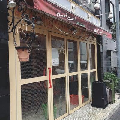 第1回タイ料理部〜表参道〜 開催しましたの記事に添付されている画像