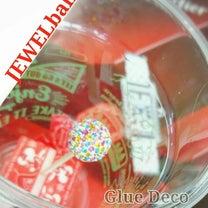 """★憧れの""""JEWELball""""作れます♪★の記事に添付されている画像"""