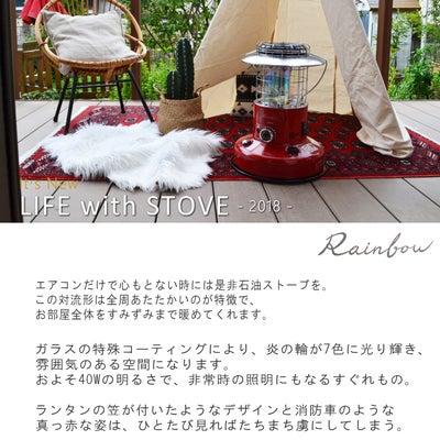 TOYOTOMI の「RL-250(R)」をポチッたの記事に添付されている画像