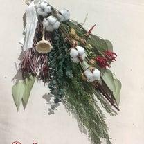 『冬のスワッグ』づくり開催しました♫の記事に添付されている画像