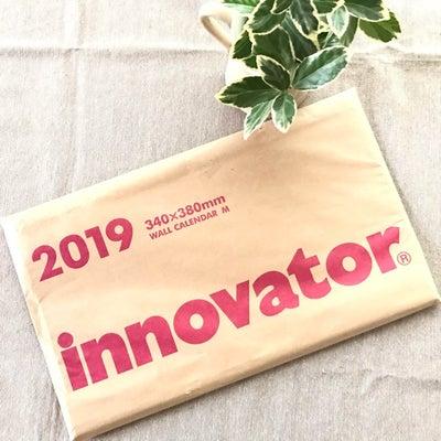 【北欧】イノベーターカレンダー2019【innovator】の記事に添付されている画像