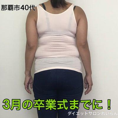 3月の卒業式までに絶対痩せる!フォーマルスーツを着こなすために♡の記事に添付されている画像