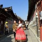 韓国旅行②の記事より