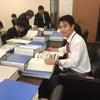 外国人技能実習生の実態調査票の書き写し作業の画像