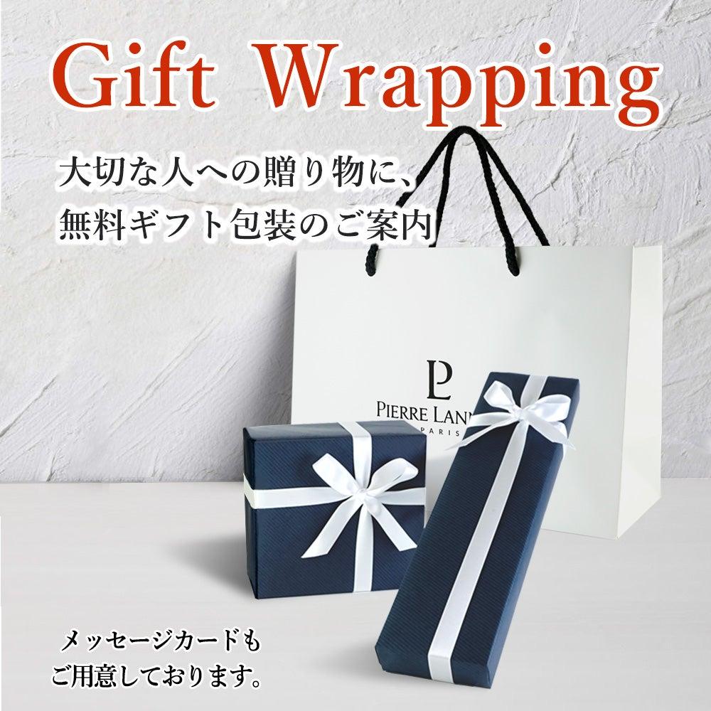 ☀ クリスマスプレゼント ☀
