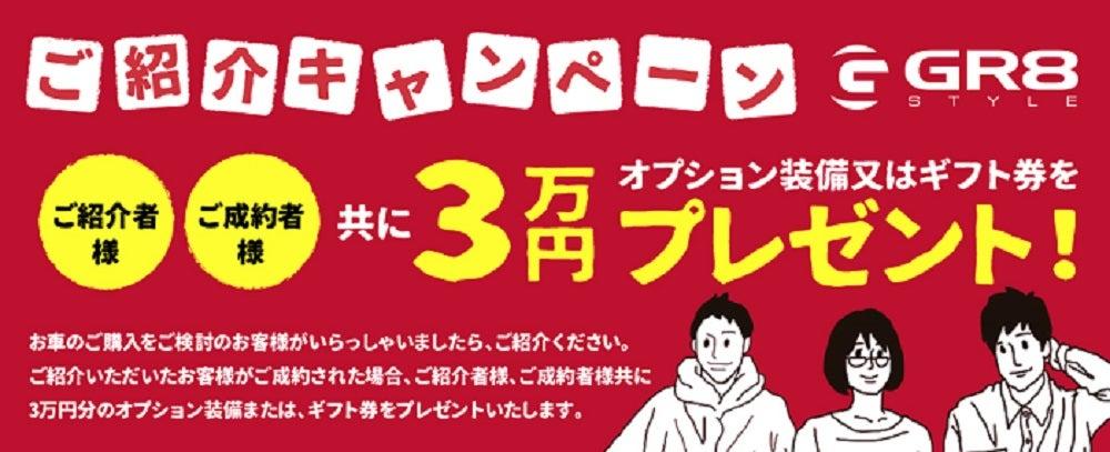 本日のGR8日記!!の記事より