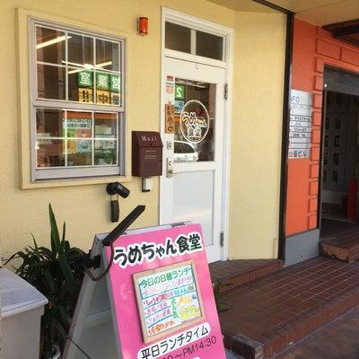 【昼御飯】福岡県糸島市「うめちゃん食堂」の「しょうが焼き定食 500円」の記事に添付されている画像