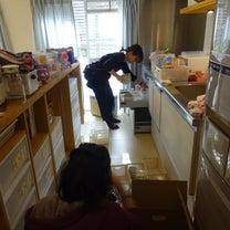 京都へ収納サービス with 心強いアドバイザー仲間の記事に添付されている画像
