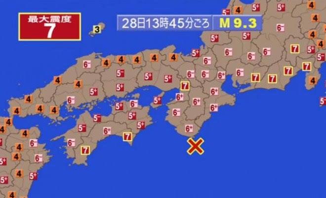 地震 予言 com