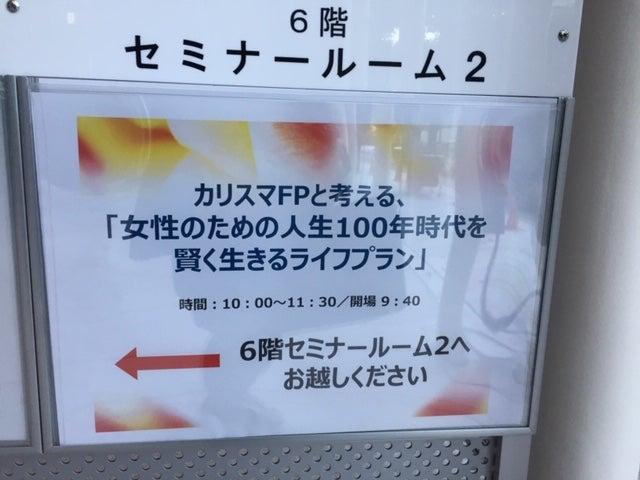 IMG_9732.JPG