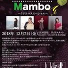 明日はGirls Mambo AA 2ndライブ!の記事より