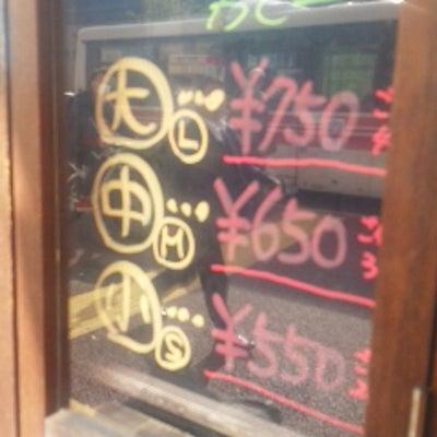 中央区長浜のバキンで日替わりカレーを食べてきたの記事に添付されている画像