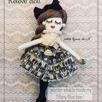 ルルベちゃん人形 ☆ 作っちゃいましたの記事に添付されている画像