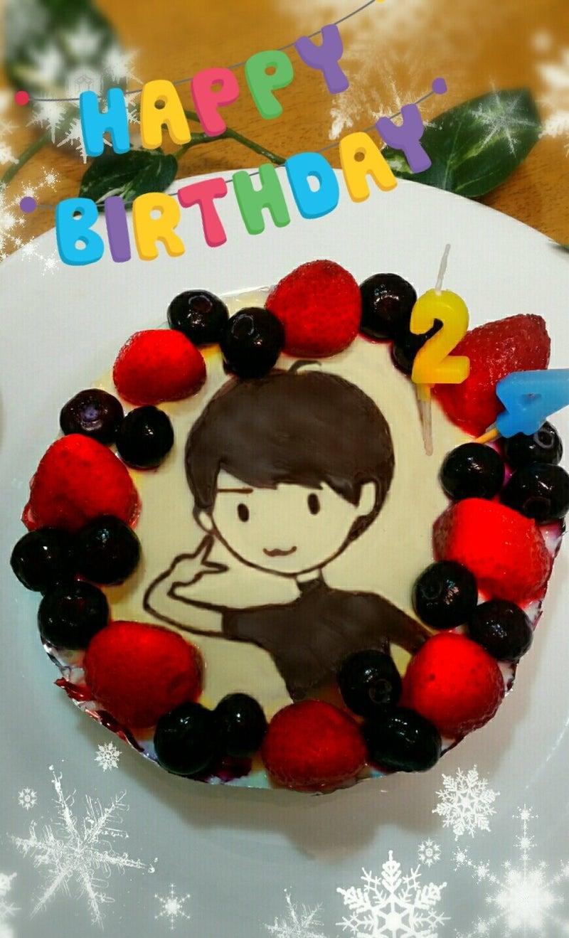 happy 24th birthday yuzu happybirthdayyuzuru 蒼のmemorandum