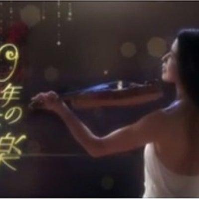 川井郁子「100年の音楽」~ブエノスアイレス零時&キングクリムゾン【Moonchの記事に添付されている画像