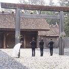 伊勢神宮参拝‼️の記事より