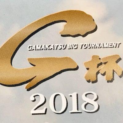 G杯グレ2日目! 予選リーグ戦 &敢闘祭 (^^)の記事に添付されている画像