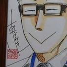 死役所(新潮社)のあずみきし先生から名前入りサイン色紙を頂きました。の記事より
