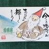 北海道やまびこ塾続けています。・・・・No.1462の画像