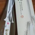 #純米酒の画像
