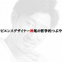 THOUGHT#26 くびれ作りの最大の敵 の記事に添付されている画像