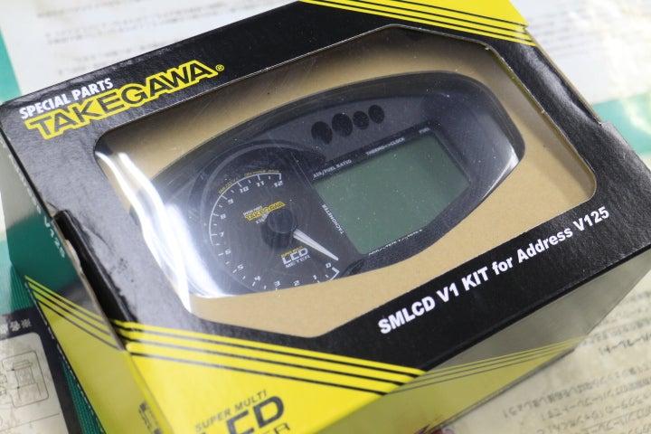タケガワ アドレスV125用 LCDメーター 値上げしてた。。。