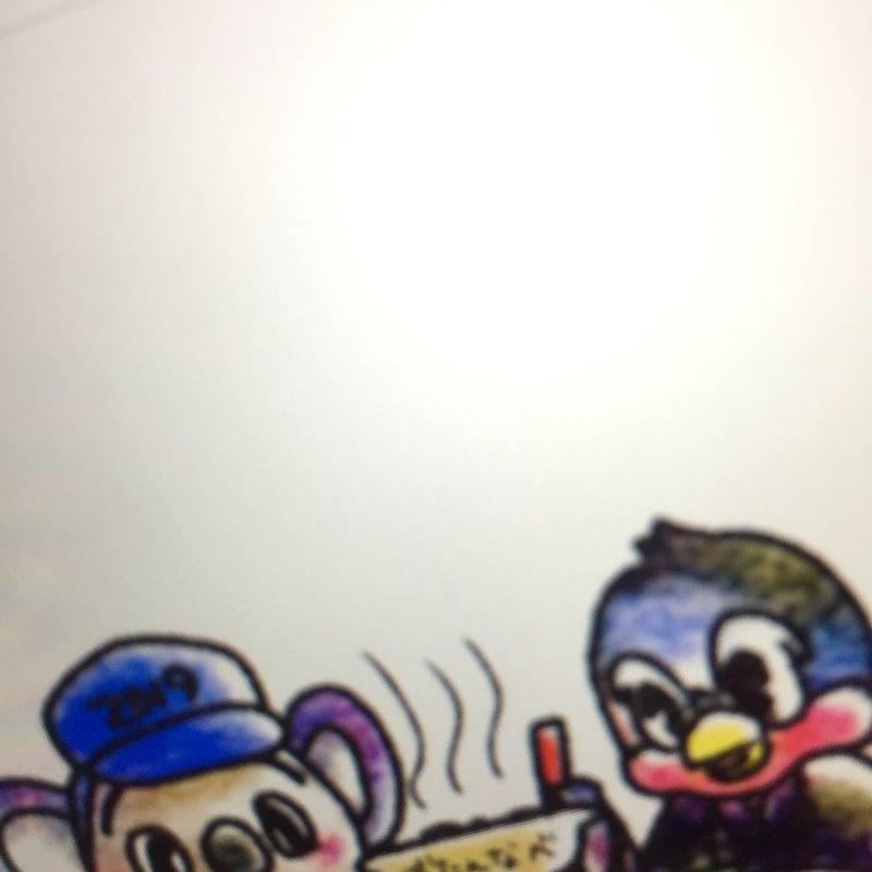 年賀状のイラスト Umbrella Kingdom日常の記録