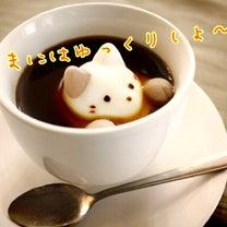 【募集スタート♪】NEW発達+医療がテーマのお茶会ハピママサロン♪の記事に添付されている画像