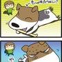 ★4コマ漫画「どデカ…