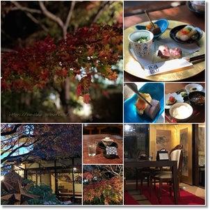 フライング・リベンジ成功♡古民家カフェで秋の紅葉♪の画像