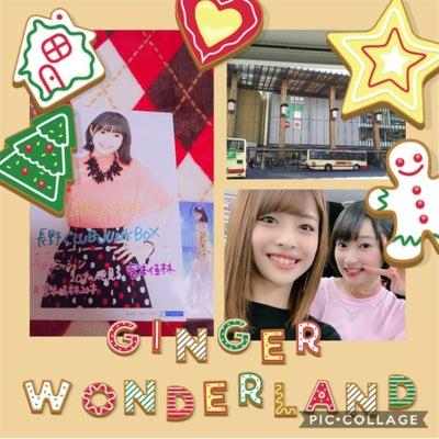 12/2 Juice=Juice LIVE GEAR 2018~Esperanzの記事に添付されている画像