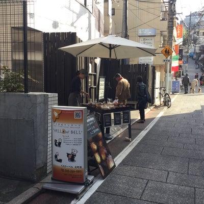 横浜元町 カオリズさんでアップルパイをの記事に添付されている画像