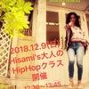 """12月9日(日)HISAMI…zoo """"大人のHIPHOP LESSON""""の画像"""