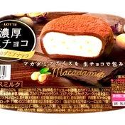 【セブン】洋酒香る大人の生チョコアイス☆ロッテ 濃厚生チョコマカダミアナッツ