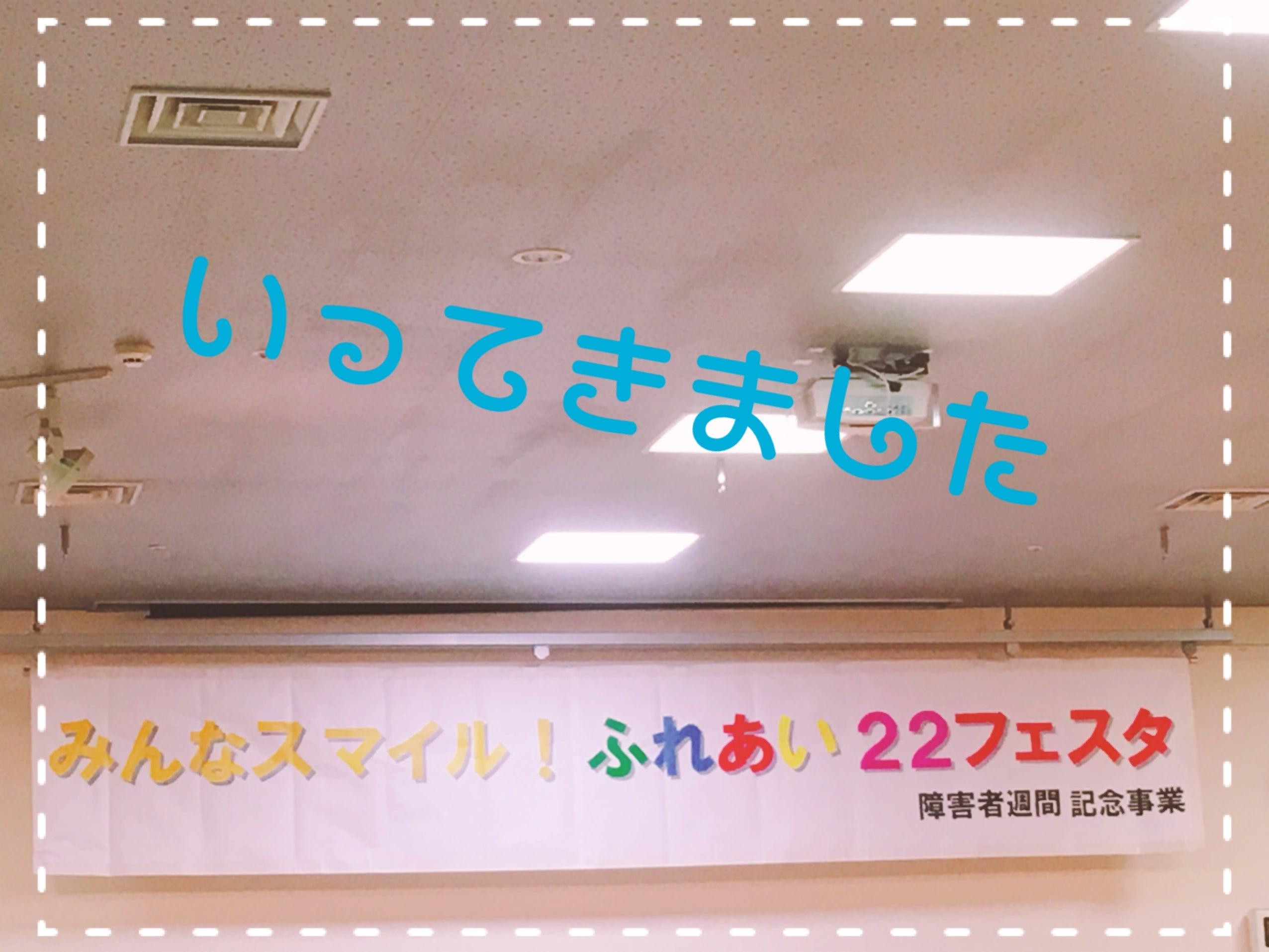 八ヶ崎教室です( *´艸`)