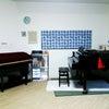 芦屋のおけいこ・学習教室 「piano piano」ブログはじめます♪の画像