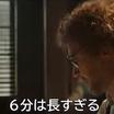 ボヘミアン・ラプソディ(IMAX・2D版)(ネタバレ)